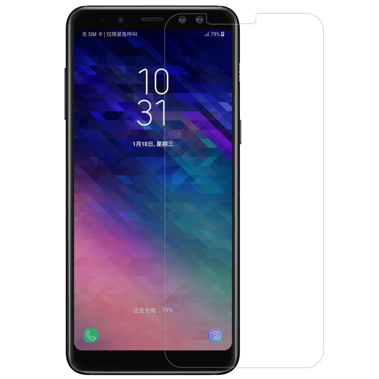 Samsung Galaxy A8 Plus (2018) Premium Tempered Glass by Nillkin