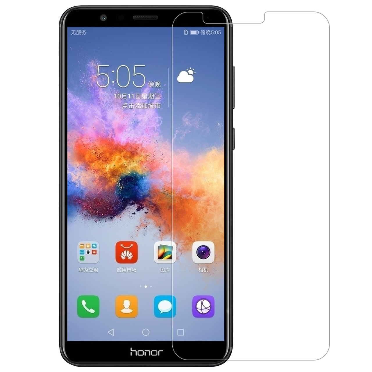 Nillkin Huawei Honor 7X Premium Tempered Glass H+ Pro