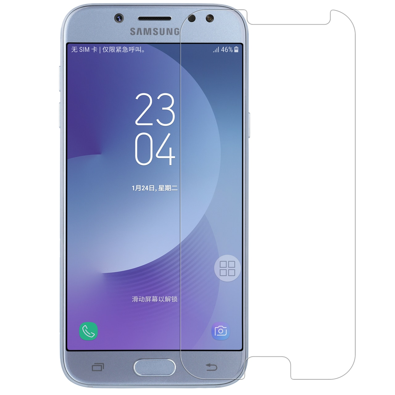 Samsung J5 Pro / J5 2017 Premium Tempered Glass by Nillkin