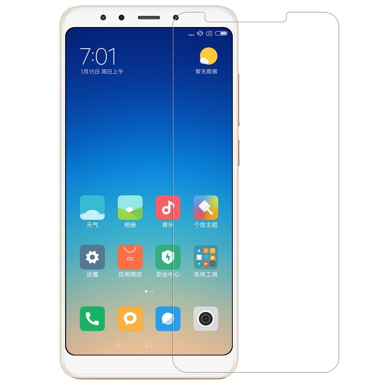Xiaomi Redmi 5 Plus H Premium Tempered Glass by Nillkin
