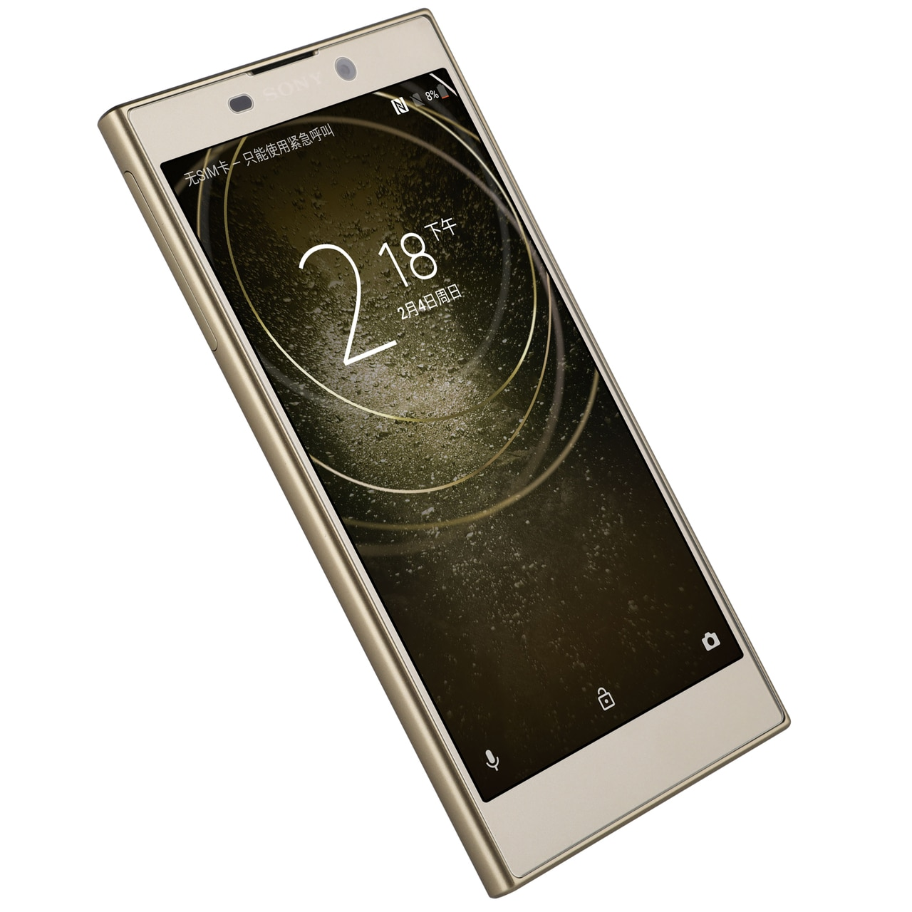 Sony Xperia L2 H Premium Tempered Glass by Nillkin