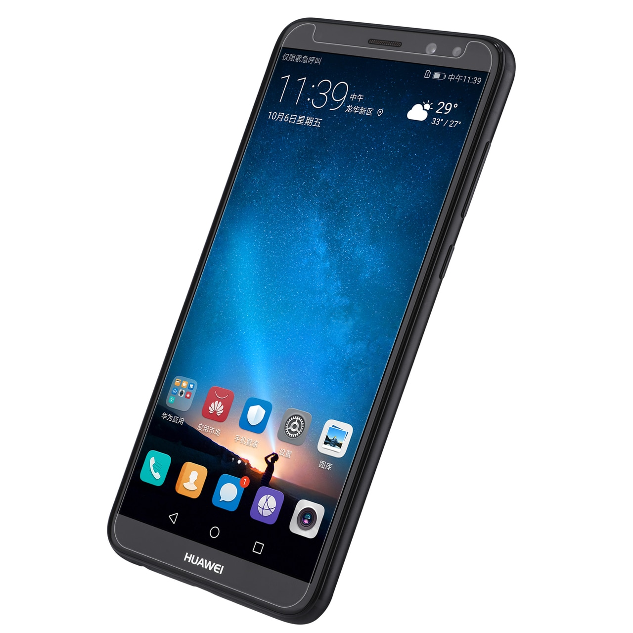 Huawei Mate 10 Lite H Premium Tempered Glass by Nillkin.