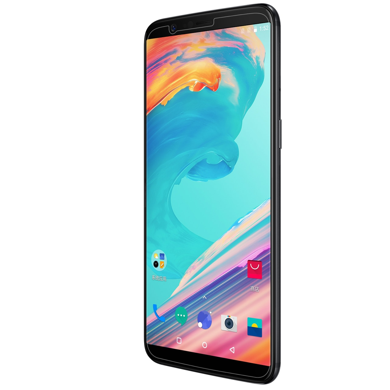 OnePlus 5T Premium Tempered Glass by Nillkin
