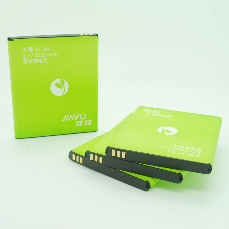 Jiayu G4 - Replacement Battery